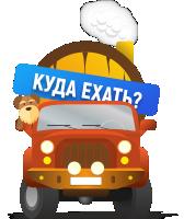 Баня-в-Бочке Пермь