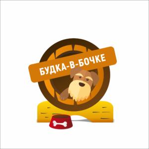 Будки от компании Баня-в-Бочке