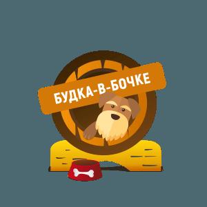 Конура для собак - Будка в Бочке